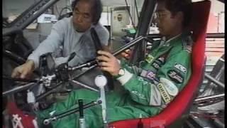 Drift tsuchiya JZX100  chaser  shakedown  JTCC 1997