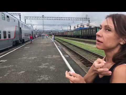 Первый поезд в Крым. Душ в поезде