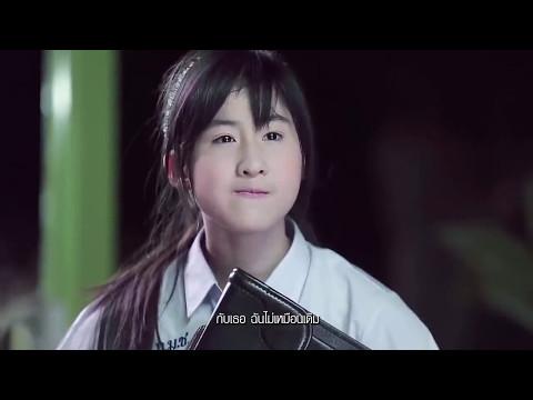 Yêu 5 - Rhymastic ( MV Thái Lan )