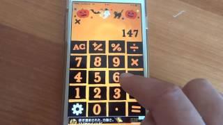 """Cute Calculator """"CuteCalc+"""" iOS iPhone"""