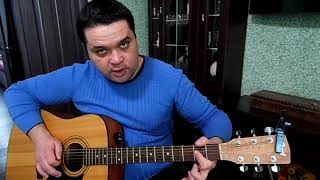 От заката до рассвета - разбор на гитаре