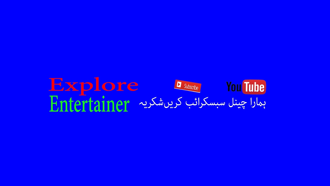 Live Broadcast from Explore Entertainer