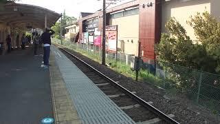 E257系500番台特急富士回遊92号新宿行き