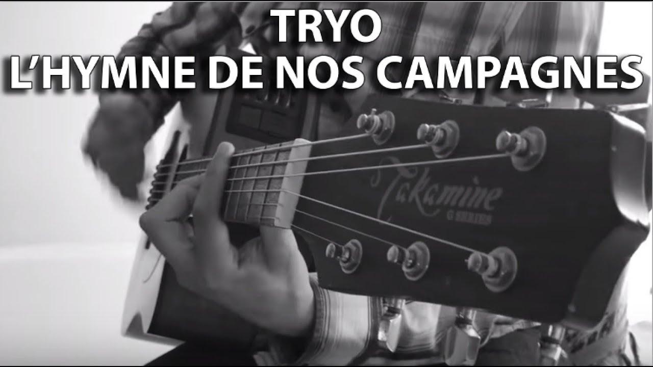guitare l'hymne de nos campagnes