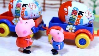 Видео с игрушками из мультика свинка пепа. Открываем киндер сюрпризы