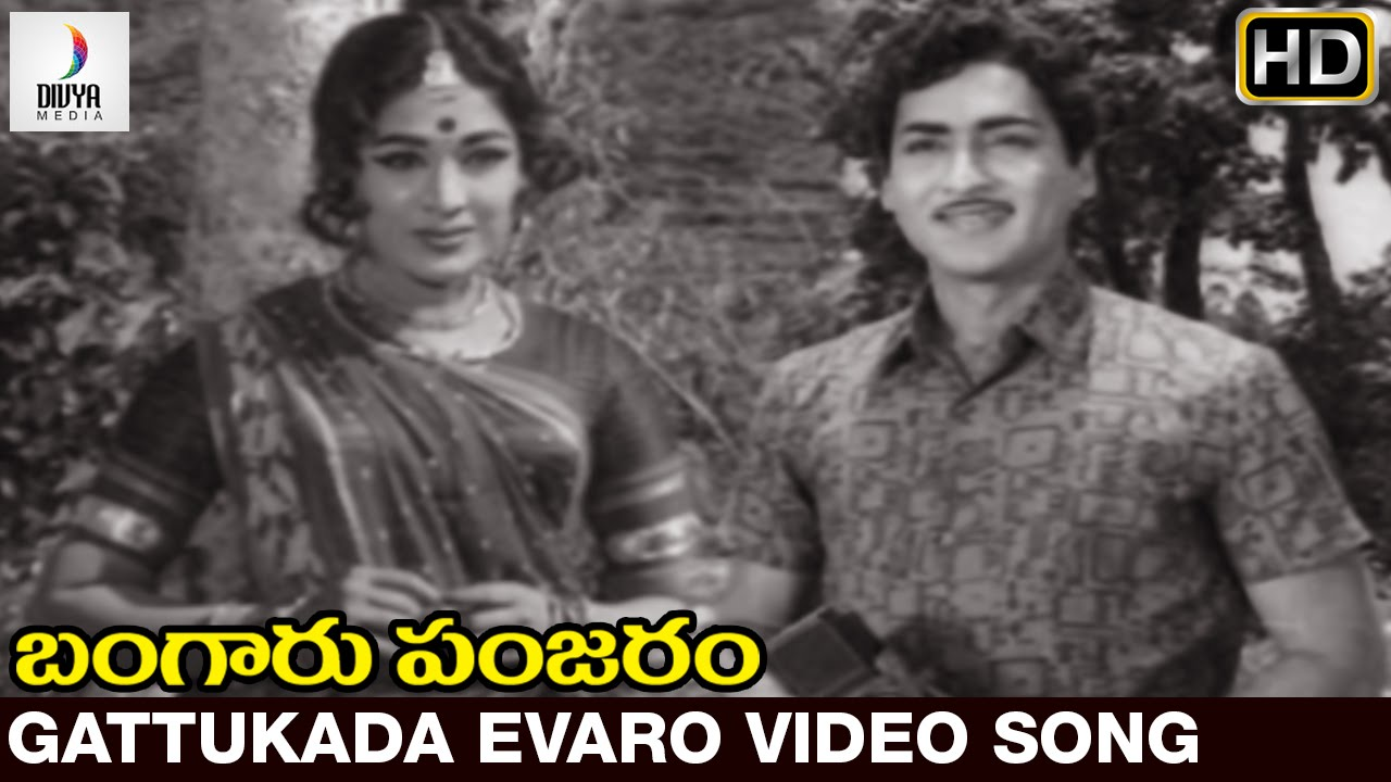 bangaru panjaram telugu movie songs