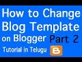 How to Change Blog Template on Blogger in Telugu - Part 2