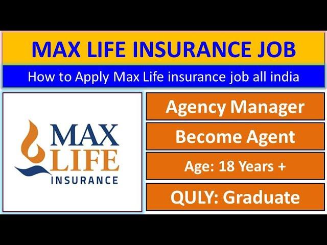 Max life insurance job details   How to apply max life insurance   Advisory job   #EmploymentGuruji