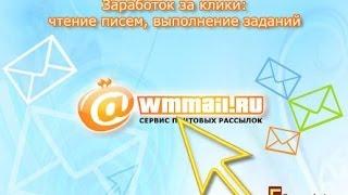 Два способа заработать 100 рублей в интернете