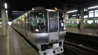 【4K、高音質】L特急すずらん8号札幌駅発車