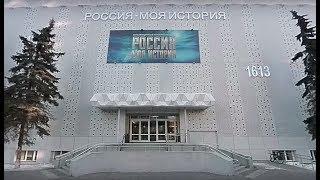 Виртуальная экскурсия 360° / Исторический парк «Россия - Моя история», Тюмень