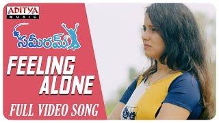 Feeling Alone Full Song || Sameeram Songs || Yashwanth, Amrita Acharya