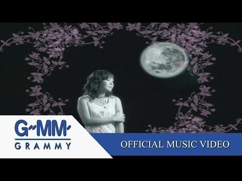 ขอจันทร์ - ลุลา【OFFICIAL MV】