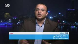 """""""الاقتصاد لا يلعب دورا في تقارب مصر مع إيران"""""""