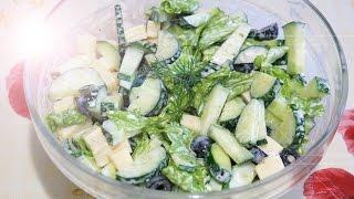 Салат из сыра и огурцов Так просто и так вкусно