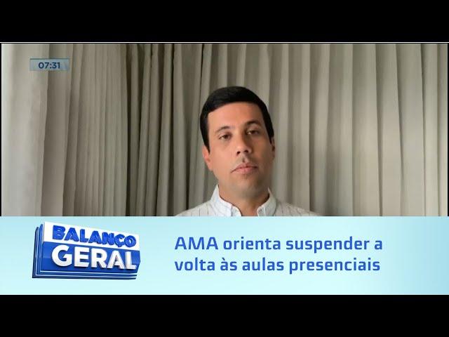 Covid-19: AMA orienta prefeitos a suspender a volta às aulas presenciais