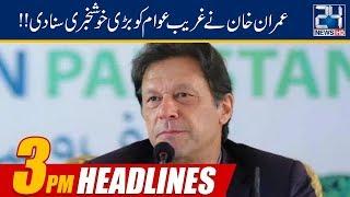 News Headlines   3:00pm   21 April 2019   24 News HD