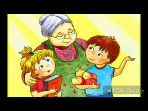 Бабушка милая, Бабушка моя!)