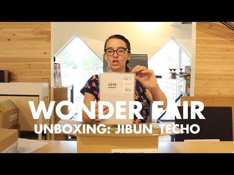 Unboxing: Jibun_Techo