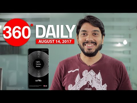 Android O Name, TRAI Website to Soon Display Tariff Plans, and More (Aug 14, 2017)