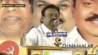 Vijayakanth walks like Jayalalitha - Dinamalar Apr 12th 2016