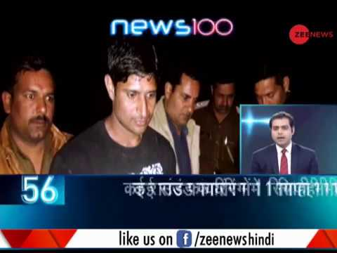 Headlines: 5-year-old girl raped in Bareilly, UP