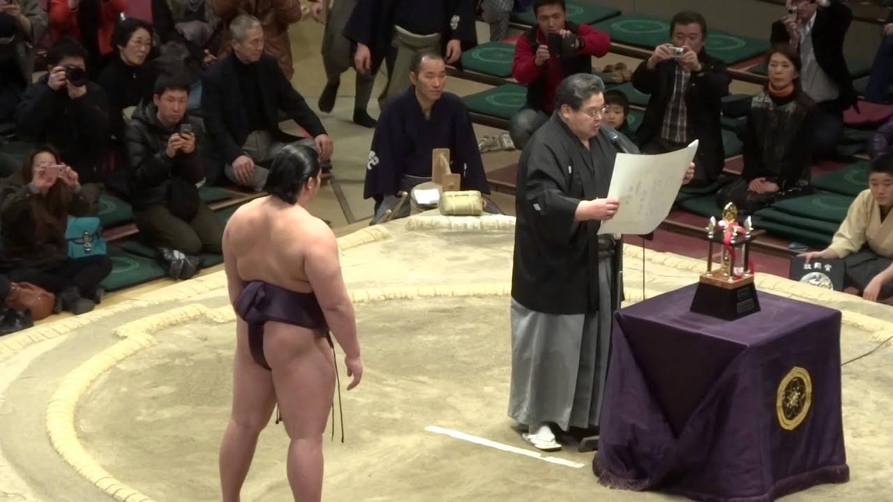大相撲】遠藤関 三賞初受賞 表彰...
