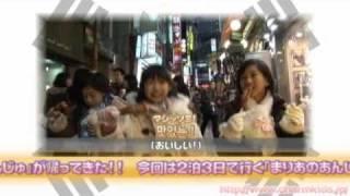 http://www.charmkids.jp/ 伝説のユニットが映像で蘇る...。 ミラクル小...