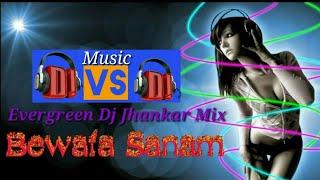 bewafa Sanam 1995 Nonstop Hit Dj Song ll Bollywood Wedding Songs Jukebox ll By - DjvsDj Music🔥👍