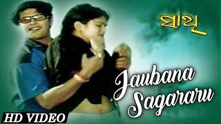 Gambar cover JAUBANA SAGARARU | Romantic Song | Md. Ajiz | SARTHAK MUSIC | Sidharth TV