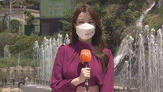 [날씨] 서울 29도·광주 30도 초여름 더위…자외선·…