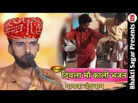 Video - https://youtu.be/JBdjMwG4BEg 🚩 माता रानी भजन 🚩 RRD Bhakti Sagar