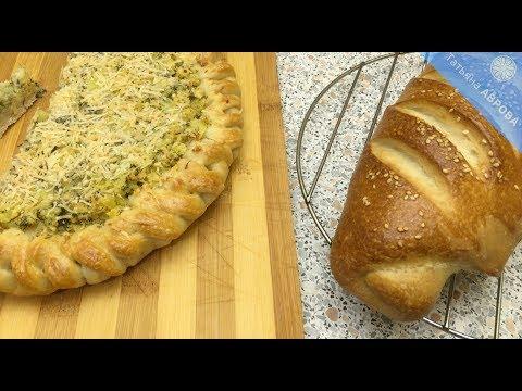 Вкуснейшее тесто на густой закваске 50% влажности.  Получился картофельный пирог с сыром и батончик