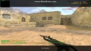 Counter-Striker 1.6 с другом(мы с другом решили записать видео по кс 1.6., 2016-02-07T08:09:20.000Z)