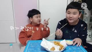쭈니차니 팝콘치킨&치킨너겟 먹방!!!!