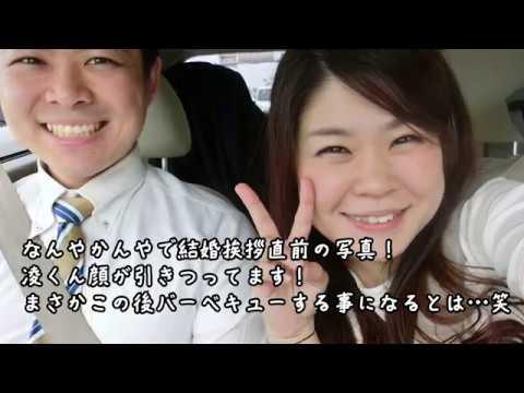 結婚式 プロフィール映像