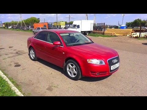 2006 Audi А4 (B7). Start Up, Engine, and In Depth Tour.