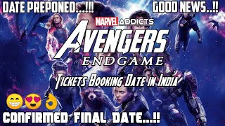 Avengers Endgame Tickets Booking In India | Avengers Endgame Advance Ticket Booking In India