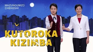 "Swahili Christian Video ""Kutoroka Kizimba"" (Crosstalk) 