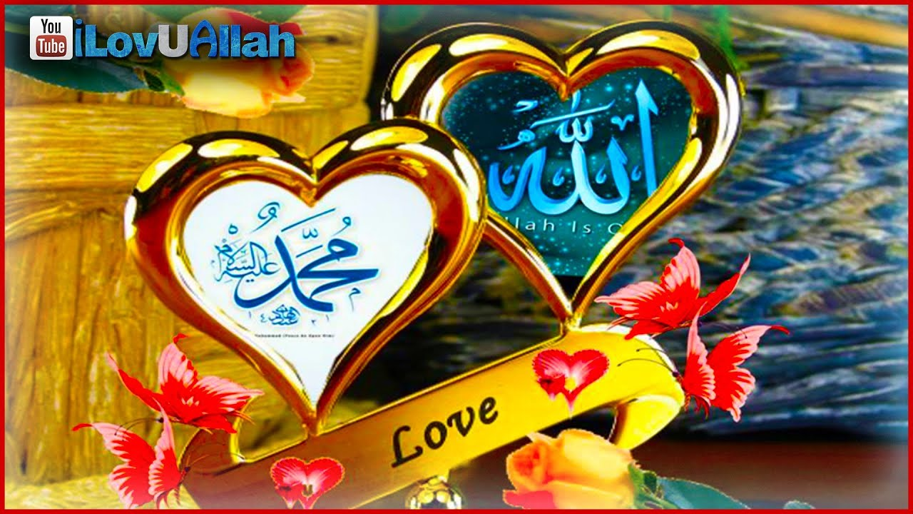 Allahs Love For Muhammad Saw HD
