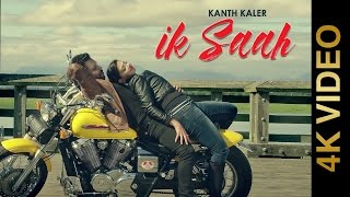 IK SAAH (Full ) || KANTH KALER || New Punjabi Songs 2016 || AMAR AUDIO || 4K