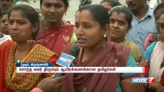 Tamil people forced to leave Karnataka : reporter update | News7 Tamil