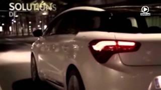 La nouvelle Citroën DS5 ( accessoires et équipements )
