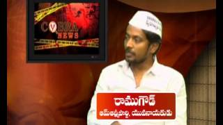 ramugoud State Secreatary Aam Admi Party Hyderabad anchor by deepthi