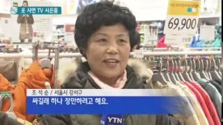 """""""옷 사면 TV·세탁기 드려요""""…이유…"""