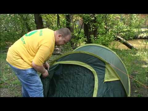 Быстросборная палатка Trek Planet Moment Plus 2