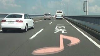 道が歌う?! 琵琶湖大橋メロディーロード