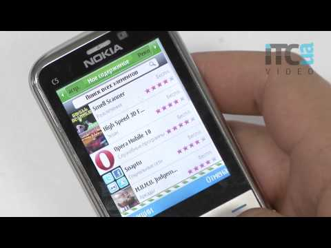 Обзор Nokia C5