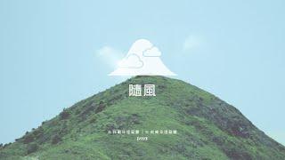 Subscribe 新青年理髮廳: http://goo.gl/r71l5k 新青年理髮廳facebook p...