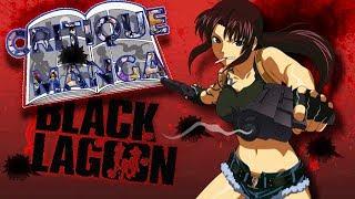 ブラック・ラグーン(8)
